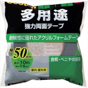 スリーエム ジャパン 3M スコッチ 強力両面テープ50 50mmX10m PSD−50 (PSD-50)|protools