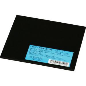 光 ゴム板 3×100×100mm(KGR-3100)|protools