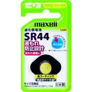 日立アプライアンス 酸化銀電池【SR441BSC】の関連商品9
