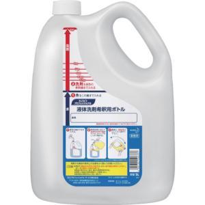 花王 Kao 液体洗剤希釈用5Lボトル(506337)|protools
