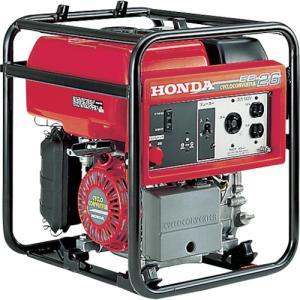 (代引き不可)ホンダパワープロダクツ HONDA 発電機 2.3kVA(交流専用)(EB23K1JN)|protools