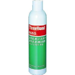 スリーボンド ガス漏れテスター・ガス漏れ検出剤 TB6660(TB6660)|protools