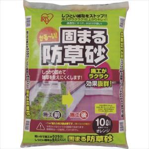 アイリスオーヤマ IRIS 固まる防草砂 10L オレンジ(10L-OR)|protools
