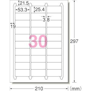3M エーワン[[TM上]] ラベルシール(プリンタ兼用)キレイにはがせる 30面 (10枚)(31...