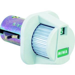 美和ロック MIWA 郵便箱用簡易ダイヤル錠(TRODS1)|protools