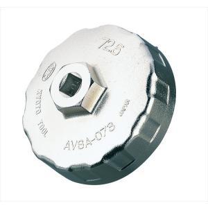 京都機械工具(株) KTC AVSA-073 カップ型オイルフィルターレンチ protools