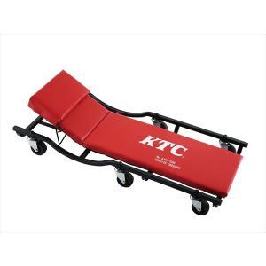 京都機械工具(株) KTC AYSC-20R サービスクリーパー(リクライニング)(AYSC-20R)|protools