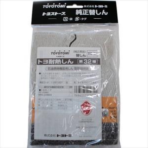トヨトミ 耐熱芯第32種(11281207)|protools