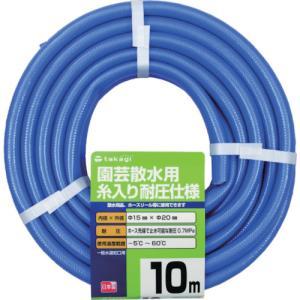 タカギ ガーデン耐圧 15X20 10M (PH04015FJ010TM) protools