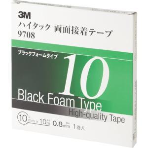 3M ハイタック両面接着テープ 9708 10mmX10m 黒 1巻入り 970810AAD protools