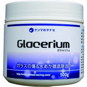 柳瀬 ヤナセ ガラセリウム(GRS-500)|protools