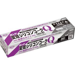コニシ 変成シリコンコークQチューブ グレー 4953