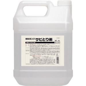鈴木油脂工業 SYK 燃料タンクサビとり剤4L(S-2667)|protools