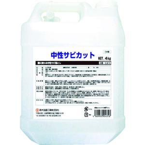 鈴木油脂工業 SYK 中性サビカット4KG(S-9815)|protools