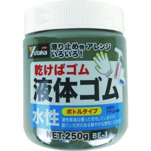 ユタカメイク ゴム 液体ゴム ビンタイプ 250g入り 黒(BE-1 BK)|protools
