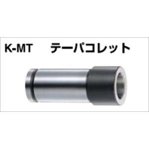 日研工作所  NIKKEN K-MT テーパーコレット (K32-MT2)|protools