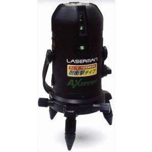 (特価)アックスブレイン レーザーマン 受光器対応 高輝度ダイレクトグリーンレーザー墨出し器 (LV-87G)|protools