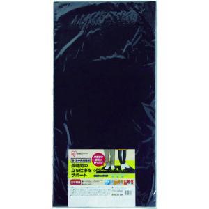 アイリスオーヤマ IRIS 作業用クッションマ...の関連商品3