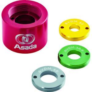 アサダ ジャストフィット電磁弁オープナー(ES705)|protools