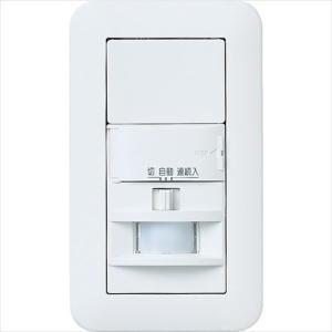 パナソニック ライフソリューションズ社 Panasonic コスモワイド壁取付 熱線センサ付自動スイッチ(WTP1811WP)|protools