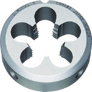弥満和製作所 ヤマワ 汎用ソリッドダイス(HSS)メートルねじ用 M2×0.4 20Ф(D-M2X0.4-20)|protools
