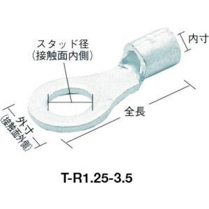 トラスコ中山 TRUSCO 裸圧着端子丸形φ8.4長さ25.5【T-R3.5-8】|protools
