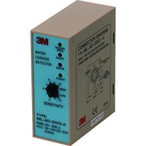 スリーエム ジャパン 3M プラグイン型漏水検知器 (WL-AD-2002-A)|protools