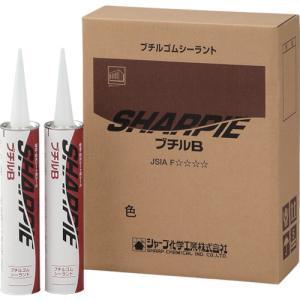 シャープ化学工業 シャーピー ブチルB ブラック 330ml (SHARPIE-B-BK)|protools