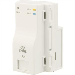 因幡電機産業 Abaniact Wi−Fi AP UNIT PoE受電 300Mbps(AC-PD-WAPU)|protools
