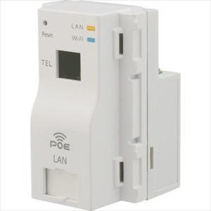 因幡電機産業 Abaniact Wi−Fi AP UNIT PoE受電 300Mbps TEL(AC-PD-WAPUM)|protools