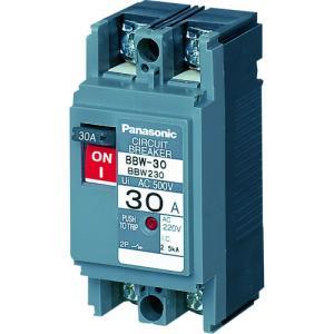 パナソニック Panasonic サーキットブレーカー BBW−60 2P3【BBW2302】|protools
