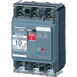 パナソニック Panasonic 安全ブレーカHB型2(BS1111)|protools