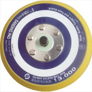 エス.ピー.エアー SP SP−3005−5用サンディングパッド125mm(ASP-3005)|protools
