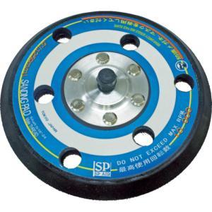 エス.ピー.エアー SP SP−3006DF−5用サンディングパッド125mm(ASP-3006)|protools