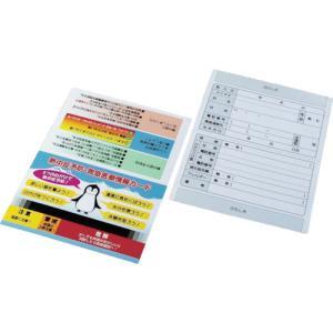 昭和商会 SHOWA 熱中症予防緊急医療情報カード(N13-10)|protools
