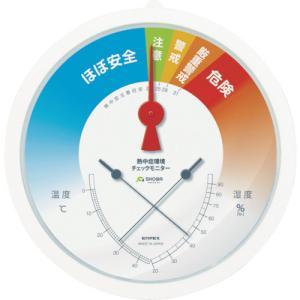 昭和商会 SHOWA 熱中症環境チェックモニター(N14-06)|protools
