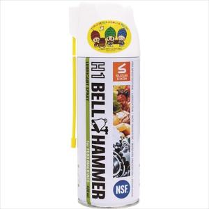 BELL HAMMER 超極圧潤滑剤 H1ベルハンマー スプレー 420ml H1BH01(奇跡の潤滑剤)(特別セール)|protools