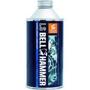 BELL HAMMER 超極圧潤滑剤 LSベルハンマー 原液 300ml缶 LSBH02(奇跡の潤滑剤)|protools