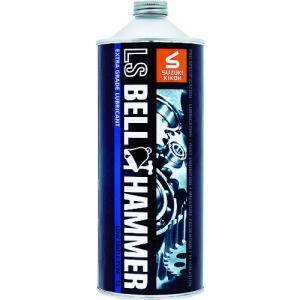 BELL HAMMER 超極圧潤滑剤 LSベルハンマー 原液1L缶 LSBH03(奇跡の潤滑剤) protools