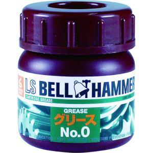 BELL HAMMER 超極圧潤滑剤 LSベルハンマー グリースNo.0 50ml LSBH15(奇跡の潤滑剤) protools