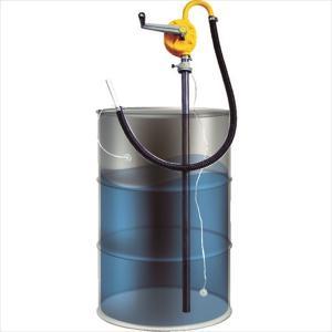【代引き不可】アクアシステム ガソリン専用手廻しドラムポンプ (アース付) HR-25G 【HR-25G】 protools