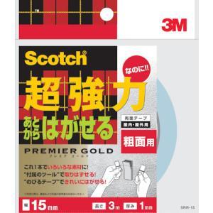 スリーエム ジャパン 3M あとからはがせる超強力両面テープ 粗面用 15mmX3m (SRR-15)●|protools