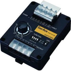 山洋電気 SanACE PWMコントローラ ボックスタイプ 9PC8666X-S001 【9PC8666X-S001】|protools