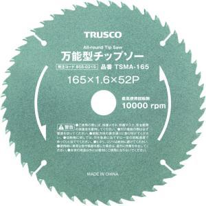 トラスコ中山 TRUSCO 万能型チップソー Φ165 【TSMA-165】|protools