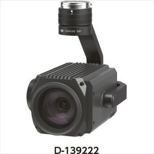 DJI JAPAN Zenmuse Z30 ジンバル&光学ズームカメラユニット 【D-139222】