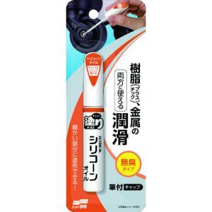 ソフト99コーポレーション チョット塗りエイド シリコーンオイル (20591)|protools
