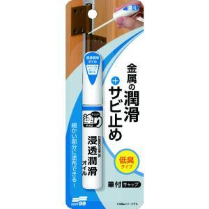 ソフト99コーポレーション チョット塗りエイド 浸透潤滑オイル (20592)|protools