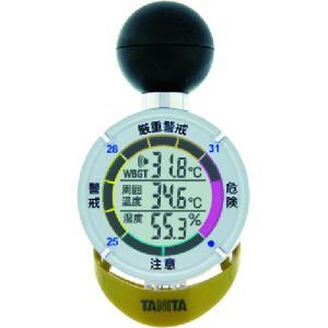 タニタ TANITA 黒球式熱中症指数計 熱中アラーム TT−562−GD(TT-562-GD)|protools