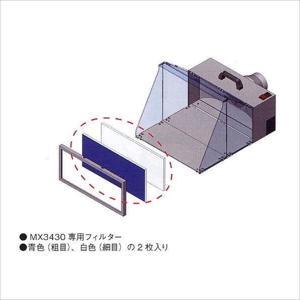 アネスト岩田コンプレッサ ライトインダストリ 塗装ブース用ハイパフォーマンスフィルタ (MX3431)|protools