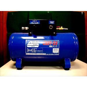【代引き不可】アネスト岩田キャンベル 補助タンク サブタンク CHST-25|protools